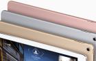 Mégsem a 9,7 colos iPad lesz az új belép szintű iPad?