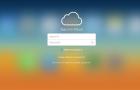 Titkon megvásárolta az iCloud.net domaint az Apple
