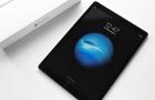 Elviekben ilyen lesz a 10,5 colos iPad Pro felbontása