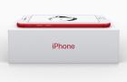 Minden eddiginél népszerűbb az iPhone a fiatalok körében