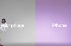 Tovább cukkolja az Androidosokat az Apple