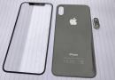 Képeken az első kiszivárgott iPhone 8 alkatrészek