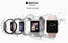 Ilyen üzemidőkkel rendelkezik az Apple Watch 3