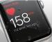 Még tüdőembólia előjelei is kimutathatóak az Apple Watch által