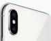 Idén is az iPhone kapta a legnépszerűbb kamerának járó elismerést
