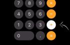 Az Apple újra javította a számológépes bugot az iOS 11.3-ban