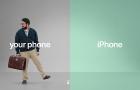 Ezért érdemes iPhone-ra váltani az Apple szerint