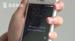 47 évre tiltott le egy kínai nőt az iPhone 5 készüléke