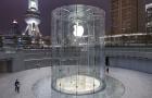 Az Apple a második legértékesebb amerikai nagyvállalat