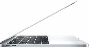Biztatóak az előjelek, új MacBook Pro modellek érkezhetnek a WWDC '18 után