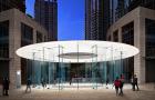 Az Apple az egyik legnevesebb vállalat a kínaiak szerint