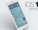 Újabb remek iOS 12 koncepció érkezett