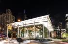 Egy Apple Store mintájára épült a legújabb McDonald's étterem