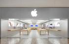 Rendőri jelenléttel teszi biztonságosabbá üzleteit az Apple
