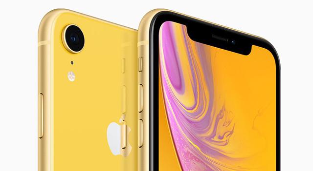 6532ebff0f70 Miért botránkoztat meg minket ennyire az Apple? Mire ez a nagy ...