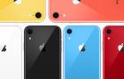 Indiában 25 százalékkal csökkenti az iPhone Xr árát az Apple