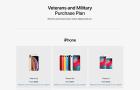 Dedikált oldallal és árengedménnyel kedveskedik a veteránok számára az Apple