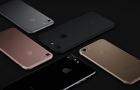 A Qualcomm miatt Németország betiltotta az iPhone 7 és 8 modellek árusítását
