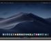 Hét új MacBook modellszámot jegyzett be az Apple