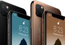Bloomberg: újabb fontos részletek az iPhone XI-ről