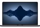 Napokon belül a 16 colos MacBook Pro is megérkezik