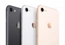 Nagyon olcsó lesz a második generációs iPhone SE