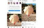 Mostantól nem mutatja az Instagram, hogy melyik posztot hányan lájkolták