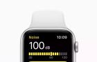 Többek között ezért is hasznos a watchOS 6 zajszintmérője