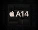 Olyan erős lehet az iPhone 12, mint a 15 colos MacBook Pro