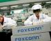 Talpra állt a Foxconn, nem lesz gond az iPhone 12 tömeggyártásával