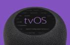 Mostantól a tvOS adja iOS helyett a HomePod lelkét