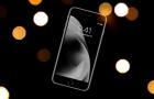 Kiszállt az LG az iPhone LCD kijelzőinek gyártásából