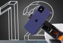 Még az alap iPhone 12 kamerája is bitang lesz