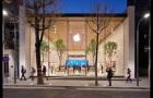 Több, mint ezer hamis iPhone-nal verték át Hong-Kongban az Apple-t