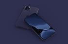Ilyen háttértárakkal érkezik az iPhone 12 széria