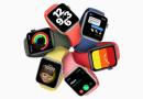 Egyelőre limitált darabszámban lesz elérhető az Apple Watch 7