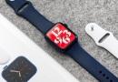 Két újabb méretet kap a hetedik generációs Apple Watch