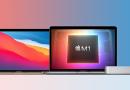 Még az idei év folyamán megérkezhet az új MacBook és AirPods párosa
