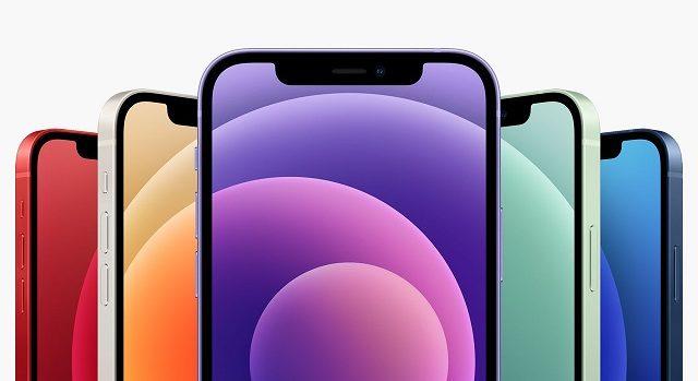 Lényegesen megnövelheti az iPhone 13 szériának akkumlátorait az Apple